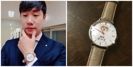 '문재인 대통령 시계' 인증한 아나운서 '화제'…전생에 덕 쌓았나?