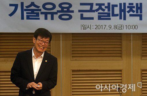 """김상조 """"시민사회 모든 목소리 수용은 불가능…공정위, 민원처리 기관 아냐""""(종합)"""