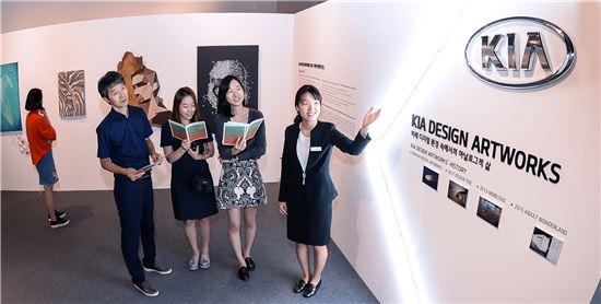 광주디자인비엔날레 기아자동차 전시관 '2017 기아 디자인 아트웍스'에서 관람객이 도슨트의 작품설명을 듣고 있다.