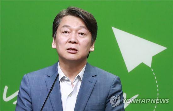 안철수 국민의당 대표(사진=연합뉴스)