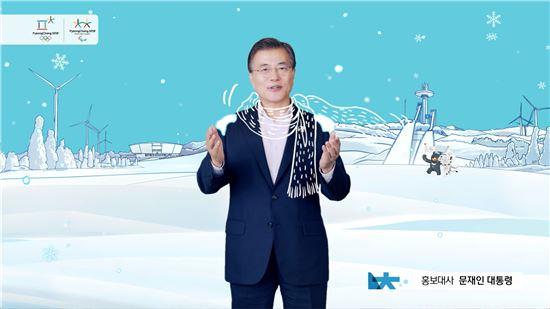 사진=2018 평창 동계올림픽대회 및 동계패럴림픽대회 조직위원회 제공