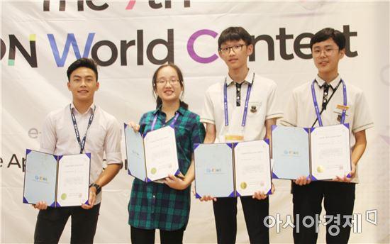 전남교육청,제7회 e-ICON대회 3년 연속 '최고 혁신상' 수상