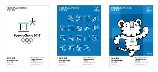 평창동계올림픽 홍보 포스터 [사진=평창조직위 제공]