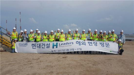 현대건설은 협력사들의 해외 진출을 적극 지원하기 위해 매년 '우수 협력사 해외현장 견학 프로그램'을 운영 중이다.