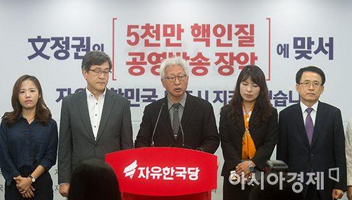 한국당 혁신위, 박근혜 전 대통령 자진탈당 권고