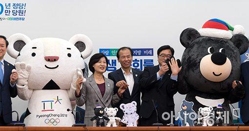 [포토]민주당, '평창동계올림픽 티켓 약정식'