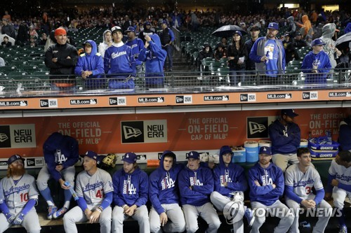 LA 다저스 (사진=AP연합뉴스)