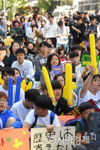 [포토]일본 정부 공식 사죄 촉구하는 수요시위 참가자들