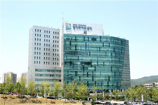경기도경제과학진흥원 산하 바이오센터