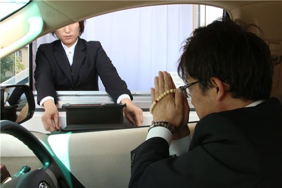 사진 = Kankon Sousai Aichi Group