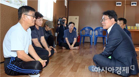 이재영 전라남도지사 권한대행,목포신항만 세월호 수습현장 방문