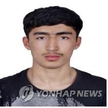 아프가니스탄 카불에서 폭탄 테러로 숨진 아프가니스탄 대표 선수 바스르 아마드 오마리(19)군[이미지출처=연합뉴스]