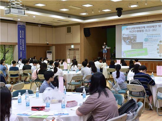제1회 서대문구 청소년참여예산제 제안 사업 청소년토론회 (2017. 7. 22.)