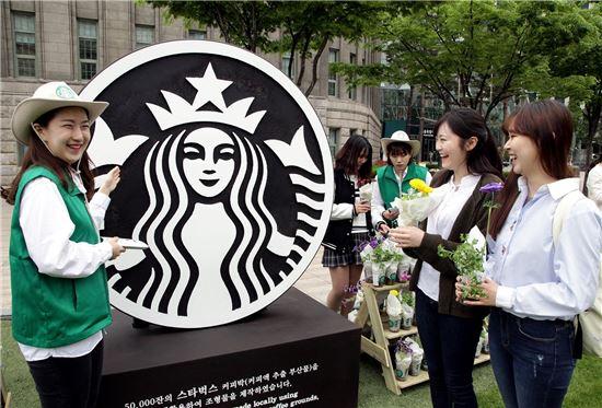 스타벅스가 지난해 4월 서울 광장에서 진행했던 `서울, 꽃으로 피다` 친환경 캠페인 당시 사진