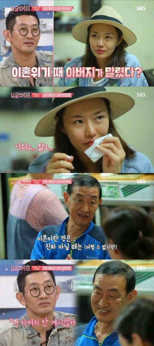 김창렬, 장채희 부부 / 사진=SBS '싱글와이프' 방송 캡처