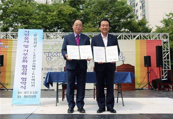 권오섭 엘앤피코스메틱 회장(왼쪽)과 노현송 강서구청장(오른쪽)이 '강서구 사회복지 박람회'에 참가해 기념촬영을 하고 있다.