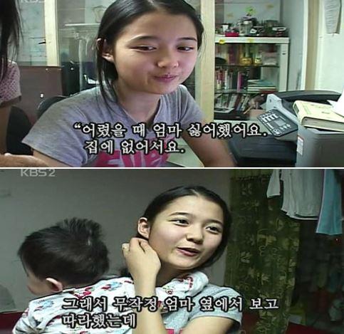 '인간극장' 남보라 어린시절 / 사진=KBS '인간극장' 방송 캡처