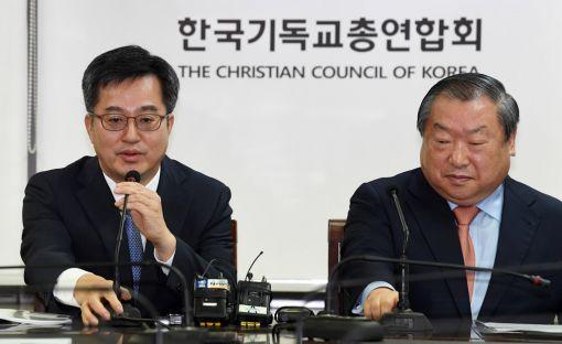 [포토]모두발언하는 김동연 경제부총리