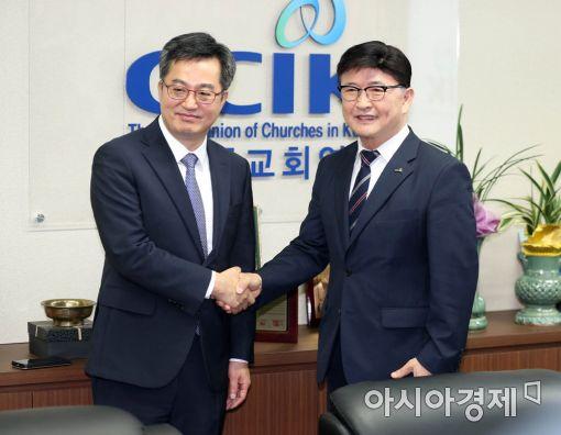 [포토]한국교회연합 방문한 김동연 부총리