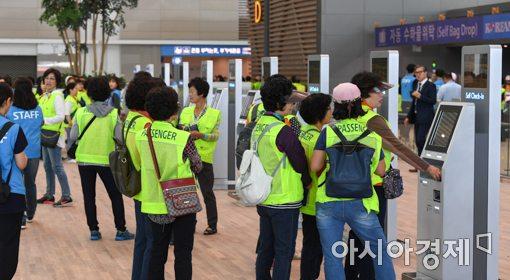 [포토]인천공항 제2여객터미널 셀프체크인 체험