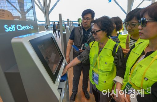 [포토]인천공항 제2여객터미널 체험