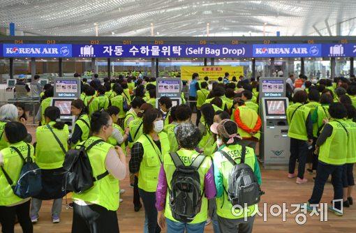 [포토]인천공항 제2여객터미널, 체크인-수하물위탁 자동으로