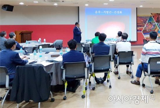 호남대 CHAMP, 전남대병원 윤택림 원장 초청 특강