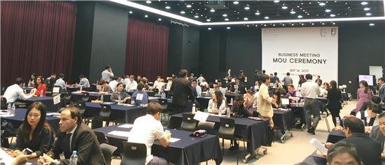 광주·전남지방청, 디자인비엔날레 수출비즈니스라운지 개최