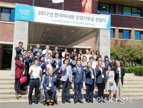 14일 한국마사회에서 개최된 '상생기부금' 전달식을 마친 후 수혜단체와 함께 기념촬영을 하고 있다.