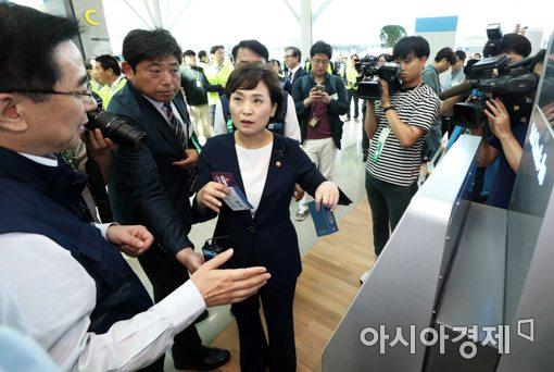 [포토]셀프체크인 체험하는 김현민 국토교통부 장관