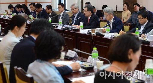 [포토]제28차 통상조약 국내대책위원회
