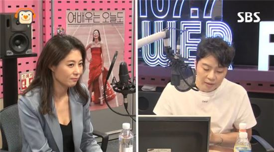 사진=SBS 파워FM '박선영의 씨네타운'