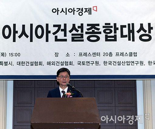 손병석 국토교통부 1차관이 14일 서울 중구 프레스센터에서 열린 '제 12회 아시아건설종합대상' 시상식에서 축사를 하고 있다.