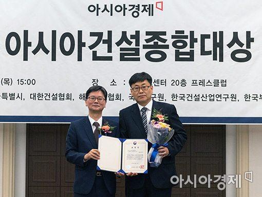 [포토]아시아건설대상 국토부 장관상 수상한 대림산업