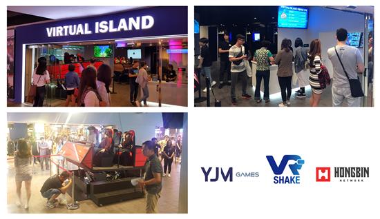 와이제이엠게임즈, VR테마파크 'VR SHAKE' 신촌 오픈 - 아시아경제