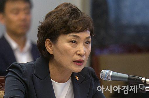 김현미 국토부 장관