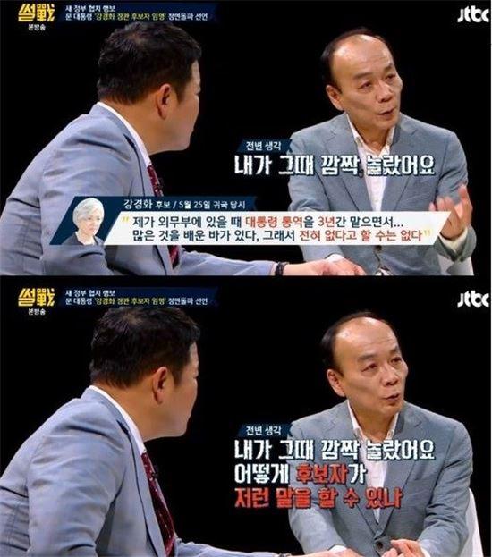 """""""강경화 똑똑하지 않다는 증거""""…'썰전' 전원책 일침 재조명"""