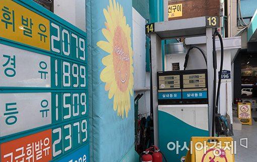 기름값 새해에도 고공행진…24주 연속 상승