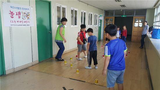 독산소생활권 소모임 '놀잼' 문성초등학교 전래놀이 봉사활동 모습