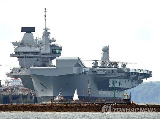 영국 최신 항공모함 퀸 엘리자베스호 / 사진=연합뉴스
