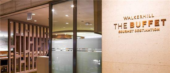 [단독]하얏트 '레스토랑8'·워커힐 '더뷔페' 가격 인상 '최대 5.7%'…매년 오르는 호텔 뷔페값