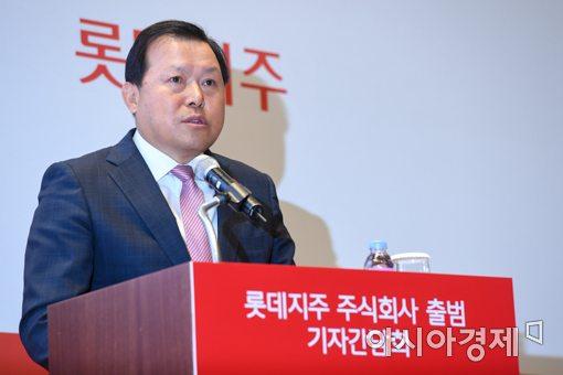 """[롯데 지주 출범]'2인자' 황각규 """"호텔롯데 상장 지속 검토"""""""