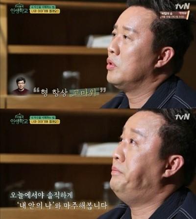 정준하 / 사진=tvN '우리들의 인생학교'