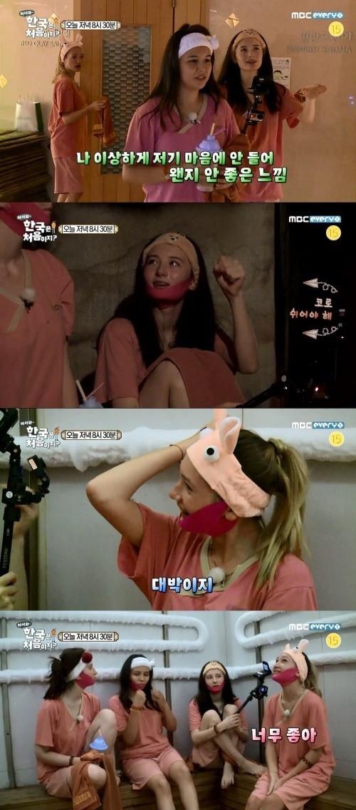 사진=MBC 에브리원 '어서와 한국은 처음이지?' 방송화면 캡처
