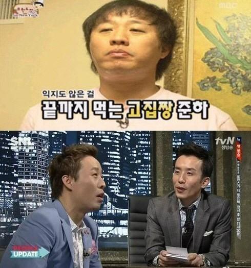 [사진출처=tvN 'SNL코리아']