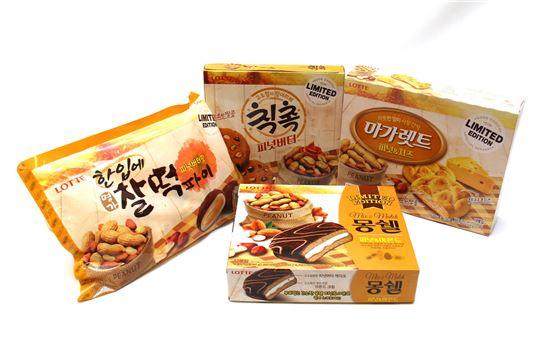 몽쉘이 땅콩과 만났다…롯데제과, 가을 한정판 '땅콩 맛' 4종 출시