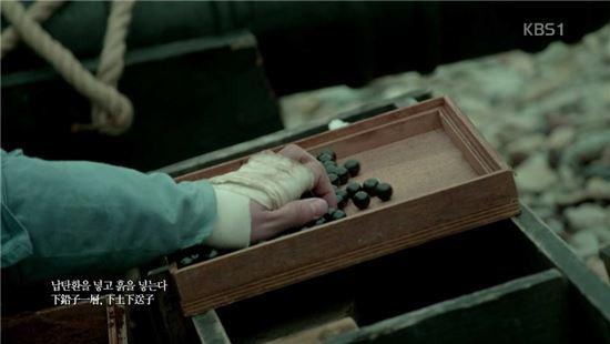 명량에서 발견된 '조란탄', 조선시대 크레모아?…한번에 400발 동시발사