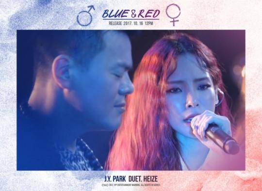 박진영 인스타그램 캡처