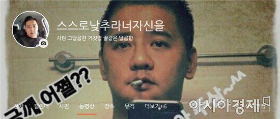 사진=이영학 SNS 프로필/사진=아시아경제