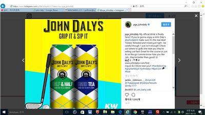존 댈리가 출시한 알코올 드링크. 사진=존 댈리 인스타그램